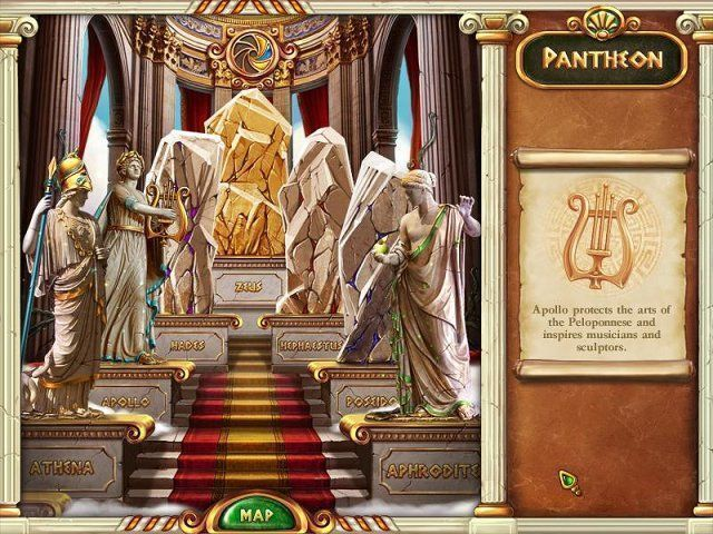The Path of Hercules - Screenshot 6