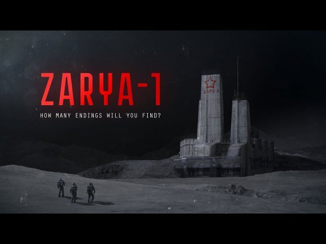 Zarya 1 - Screenshot 5