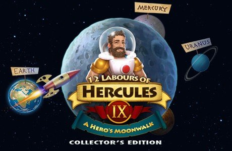 12 Labours of Hercules IX: A Hero's Moonwalk. Collector's Edition